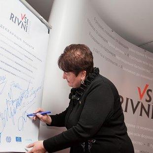 Rud A.S. 2000-2015 , Mariupol-Toronto, ©